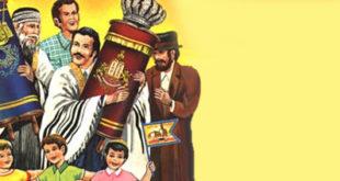 Fêtes – Simhat Torah