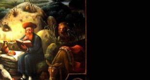 Rabbi Akiva – la force de la Torah